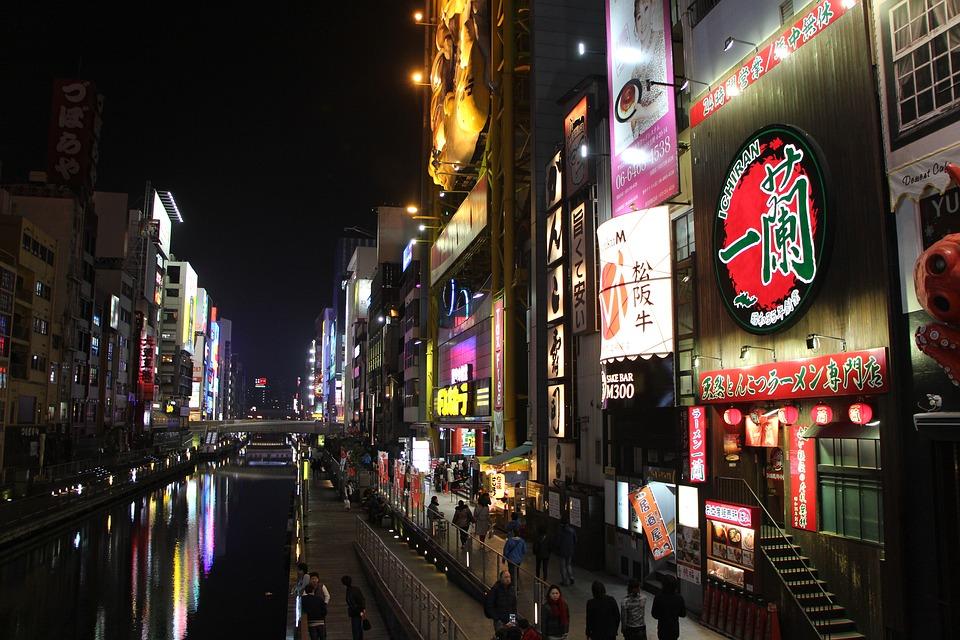 一般的な売買における敷金の取り扱い方法と大阪方式との違い
