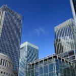不動産投資ローンの融資審査で銀行は不動産投資家の何を重視して見ているのか?